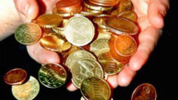 Откриха в центъра на Стара Загора 150 римски монети