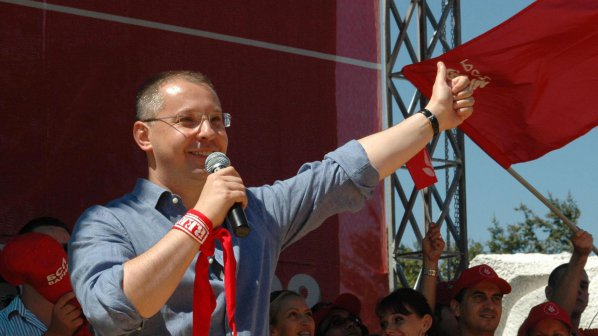 Станишев към Бойко Борисов: Да постигнем съгласие по европейските цели