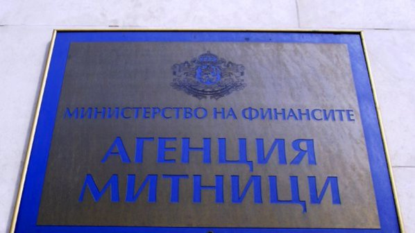 """Агенция """"Митници"""" спечели дело в Съда на Европейския съюз в Люксембург"""