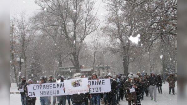 Обиди и клетви към Бойко Борисов на втория протест за убитата Мирослава