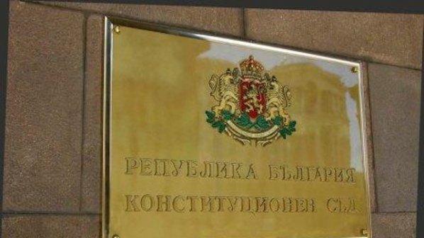 БСП и ДПС атакуват промените в Кодекса на труда в Конституционния съд