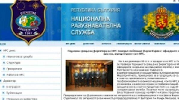 Ген. Драгомир Димитров застава начело на разузнаването
