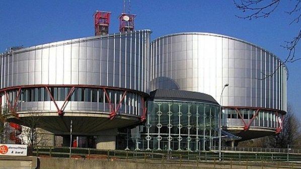 Пак осъдиха България за полицейско насилие