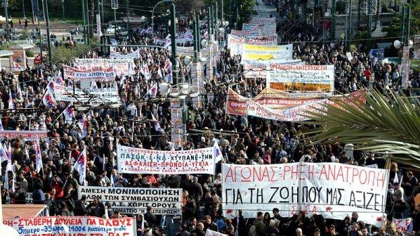 В Гърция: Европа иска да ни пробута български заплати
