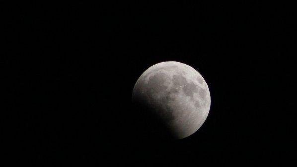 4 дка на Луната вървят по 2890 долара