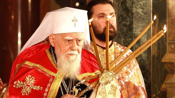 Патриарх Максим става почетен гражданин на Ловеч