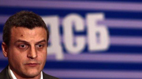 Петър Москов: Съюз между СДС и ДСБ трябва да има
