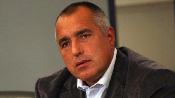 Борисов в Йерусалим на 11 септември