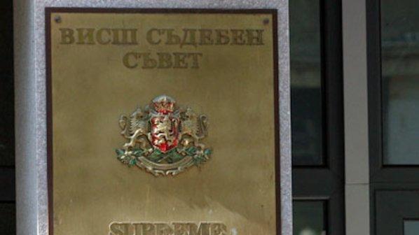 Членовете на новия ВСС освободиха магистратските си длъжности