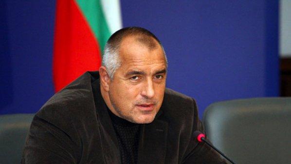 Бойко Борисов: Ако българите искат да се работи както досега, да гласуват за ГЕРБ