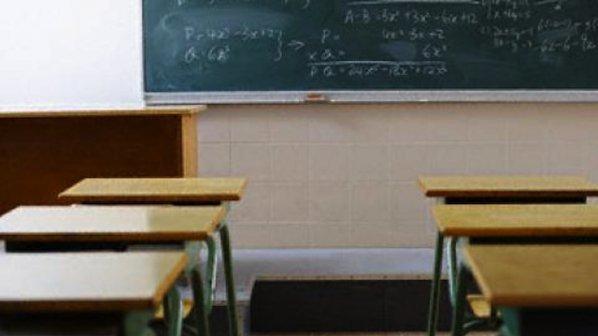 Ловеч: Няма информация за 52 деца дали ходят на училище