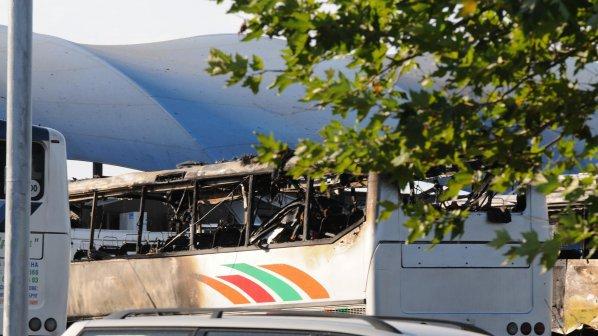 Нови разкрития за атентата в Бургас