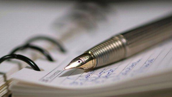 Самоосигуряващите се с нови данъчни декларации