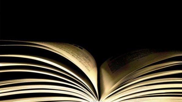 България трябва да предостави на Европейската дигитална библиотека 267 000 записа