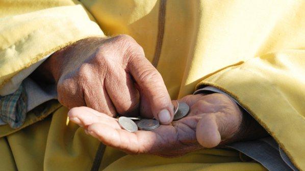 "Сп. ""Икономист"": Българите са бедни"