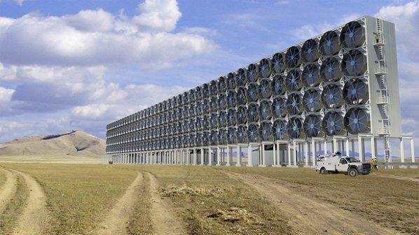Фирма ще складира въглероден диоксид от въздуха
