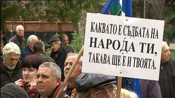НФСБ на протест срещу пенсиите (снимки)