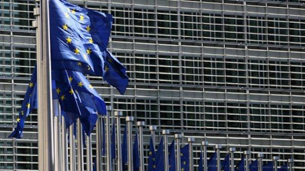 От днес започва Европейската година на гражданите
