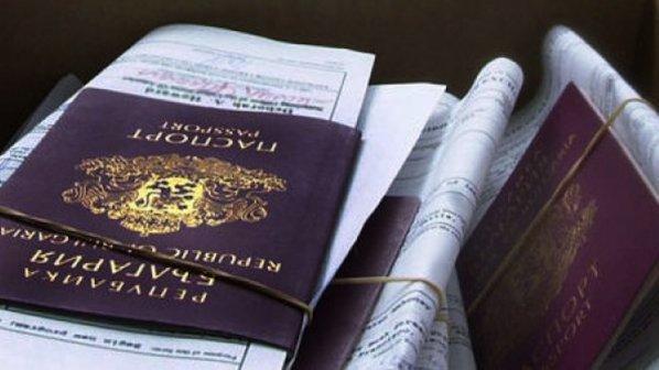 Македонците искат българско гражданство заради ЕС