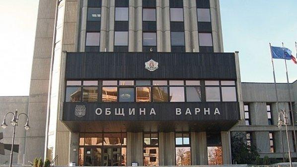 Евакуираха Община Варна
