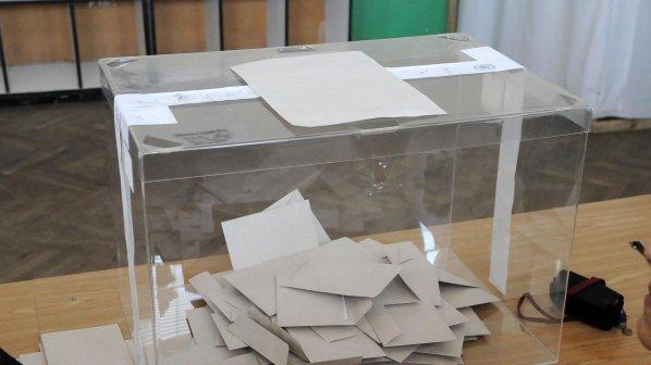 ГЕРБ води БСП с 3,3%, в парламента влизат РЗС и НФСБ