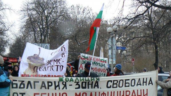 """Десетки на протест в София срещу ГМО гиганта """"Монсанто"""""""