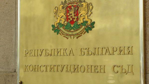 ГЕРБ внесе жалба в КС за касиране на изборите (обновена+снимки+видео)