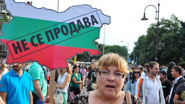 Отново протести срещу Пеевски в големи български градове