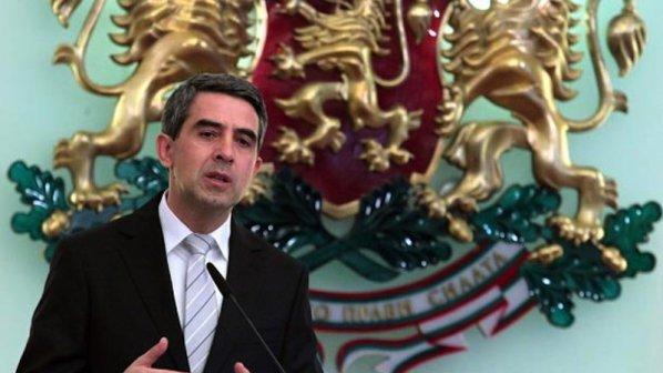 От Евророма искат оставката на Плевнелиев