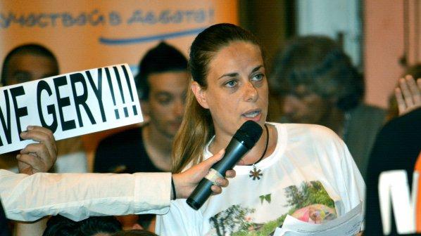 САЩ оттеглиха искането за екстрадация на Червенкова