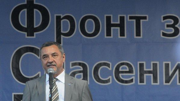 НФСБ и ГОРД с пресконференция, на която ще обявят сливането си
