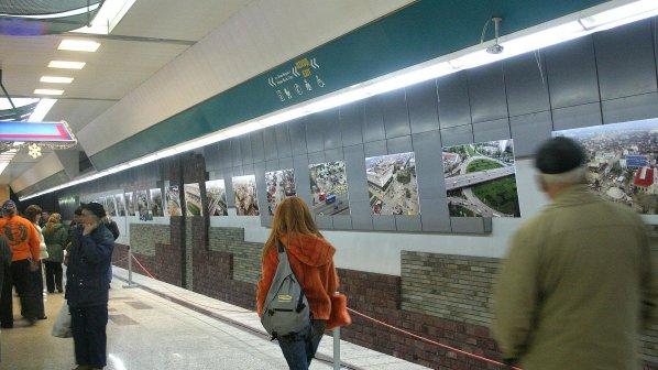 Жена се хвърли пред влак в метрото (обновена)