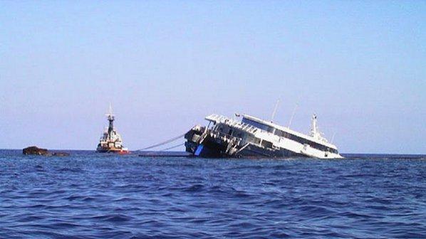Ферибот се сблъска с товарен кораб във Филипините