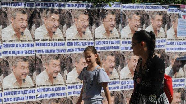 Плакати срещу Валери Симеонов в Бургас (снимки)