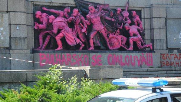 Босия ще го отнесе заради розовия Паметник на Съветската армия