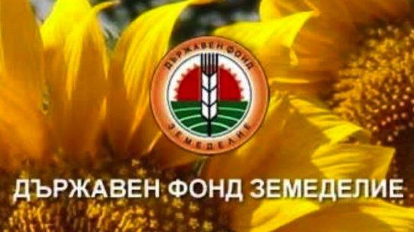 """Васил Грудев поема Държавен фонд """"Земеделие"""" (снимка)"""