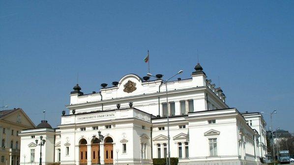 В НС внесоха искане за създаване на подкомисия за взаимодействие с гражданите