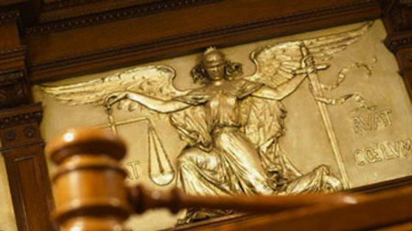 Държавата изплатила близо 300 000 лв. компенсации за бавно правосъдие