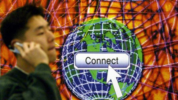 Южна Корея влага 1.5 млрд. долара в 5G мрежа