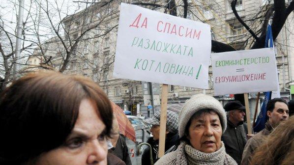Жители на с. Баня протестират пред екоминистерството (видео+снимки)
