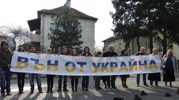 Мария Капон: Надявам се, че никой не ни сравнява с Украйна (снимки+видео)