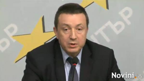 Официално: БСП изключи Георги Първанов и Румен Петков (видео)