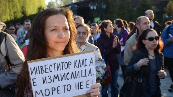 Природозащитници протестираха срещу застрояването на Карадере (галерия)