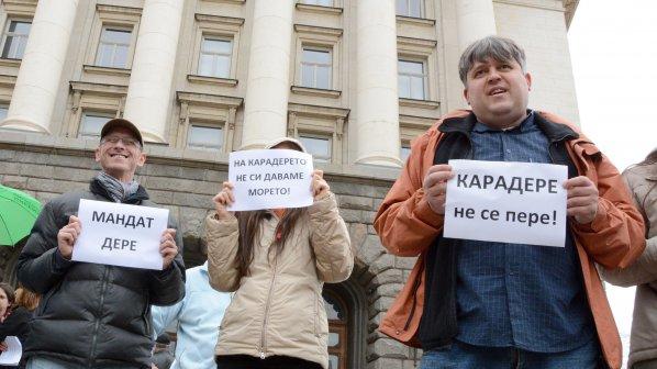 Протест срещу застрояването на Карадере (снимки)