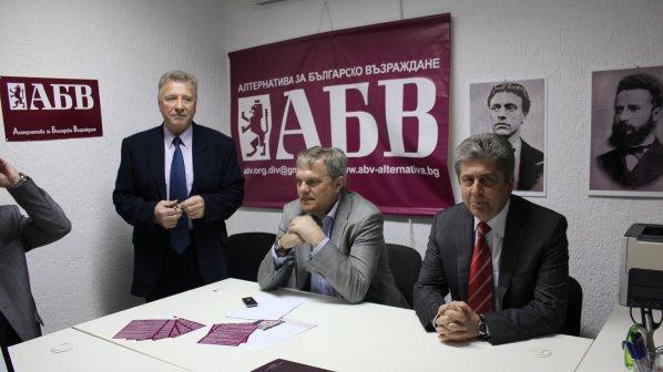 Първанов: БСП е заложник на ДПС