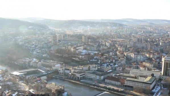 Откриват център за кариерно ориентиране в Ловеч