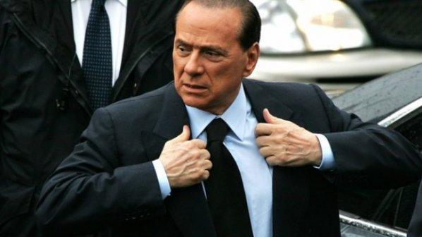 Потвърдиха връзките на Берлускони с италианската организирана престъпност