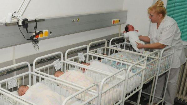 Тревожен брой на извънбрачни бебета в Перник