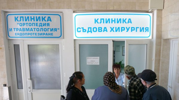 Откриха две нови клиники във Варна (снимки)