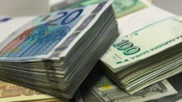 В Ямболско изплатиха забавени заплати за 120 000 лв.